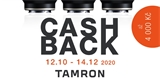 Tamron nabízí cashback pro sedm objektivů s bajonetem Sony FE
