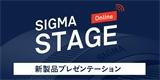 Sigma představí nové objektivy řady DN – začátkem prosince a online