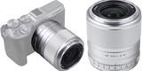 Objektivy Viltrox EF-M 23 mm F1,4 a 33 mm F1,4 doplní nabídku skel pro EOS M