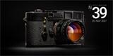 Tyhle exkluzivní kousky fototechniky jdou brzy do aukce za neuvěřitelnou cenu